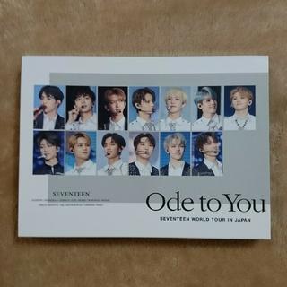 SEVENTEEN - SEVENTEEN Ode to You DVD 初回限定盤