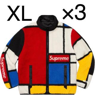 シュプリーム(Supreme)のReversible Colorblocked Fleece Jacket ×3(ブルゾン)