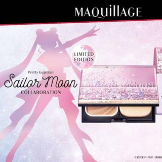 MAQuillAGE -  ドラマティックパウダリー&コンパクトケース 限定デザインセット SMⅡ
