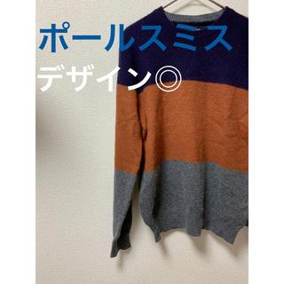 ポールスミス(Paul Smith)のpaulsmith jeans(ポールスミスジーンズ) ニット デザイン◎(ニット/セーター)