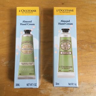 L'OCCITANE - 新品2個☆ ロクシタン アーモンド アマンドシェイプ スムースハンドクリーム