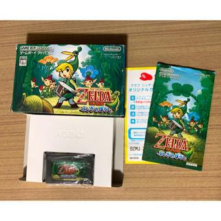 ゲームボーイアドバンス(ゲームボーイアドバンス)の「ゼルダの伝説 ふしぎのぼうし」GBA(携帯用ゲームソフト)