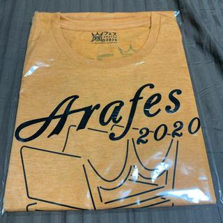 嵐 - 嵐 オレンジ Tシャツ