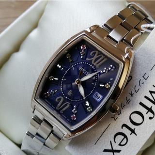 SEIKO - SEIKOレディース腕時計 LUKIA 限定モデル