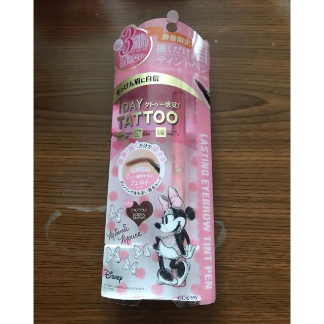 K-Palette(ケーパレット)の数量限定 K-パレット ラスティングアイブロウペンティント モカブラウン ミニー コスメ/美容のベースメイク/化粧品(アイブロウペンシル)の商品写真