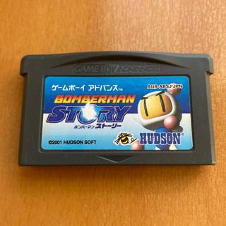 ゲームボーイアドバンス(ゲームボーイアドバンス)のGBA ボンバーマンストーリー ゲームボーイアドバンス(携帯用ゲームソフト)