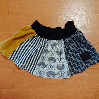 スカラー(ScoLar)の80-90cm Scolar スカート(スカート)