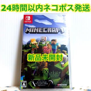Nintendo Switch - 【新品未開封】マインクラフト