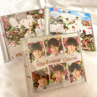 Johnny's - King&Prince CD 「Memorial」