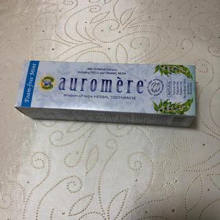 オーロメア(auromere)のオーロメアauromere(歯磨き粉)