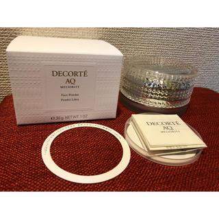 コスメデコルテ(COSME DECORTE)のコスメデコルテ AQ ミリオリティ フェイスパウダー n 30g(フェイスパウダー)