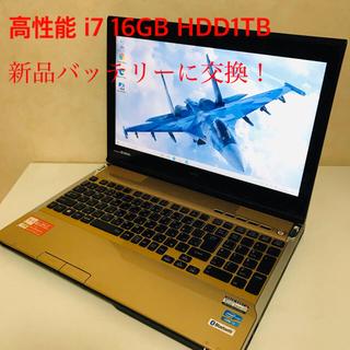 エヌイーシー(NEC)の★高性能i7/16GB/HDD1TB搭載!(ノートPC)