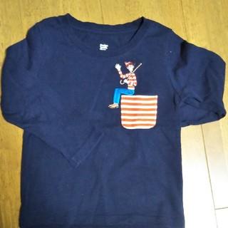 Design Tshirts Store graniph - 長袖 Tシャツ 100