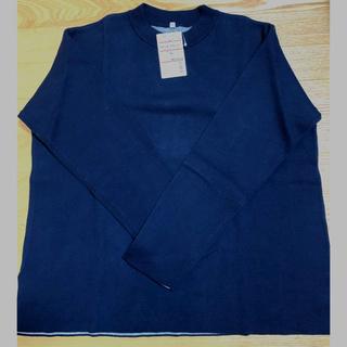 🍀無印良品 クールネックセーターMサイズネイビー
