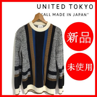 ユナイテッドアローズ(UNITED ARROWS)の〈UNITED TOKYO〉新品 ミックスケーブルニット メランジ グレー M(ニット/セーター)