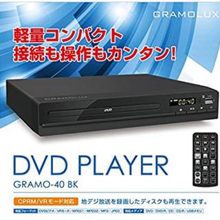 DVDプレイヤー (DVDプレーヤー)