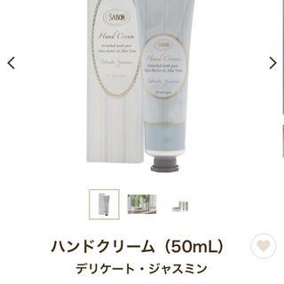 SABON - ほぼ新品SABON デリケートジャスミン ハンドクリーム50ml
