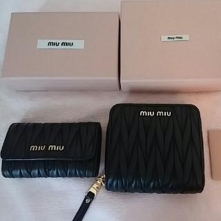 miumiu - miumiu    ミュウミュウ マテラッセ セット  お財布 キーケース