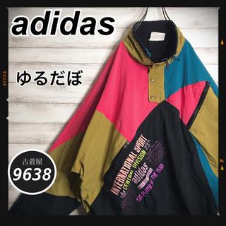 adidas - 【激レア!!】アディダス✈︎アシンメトリーデザイン プルオーバー ジャケット