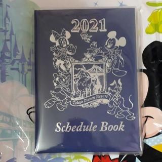 Disney - 新商品 スケジュール帳 2021