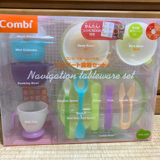 コンビ(combi)のコンビ ベビー食器セット(離乳食器セット)