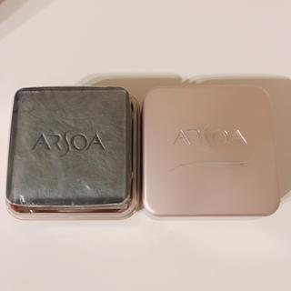 ARSOA - ケース付き⁺.✧。アルソア クイーンシルバー 135g