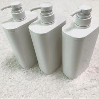 ムジルシリョウヒン(MUJI (無印良品))の無印良品 シャンプー詰め替えボトル(フタが外せる)(シャンプー/コンディショナーセット)