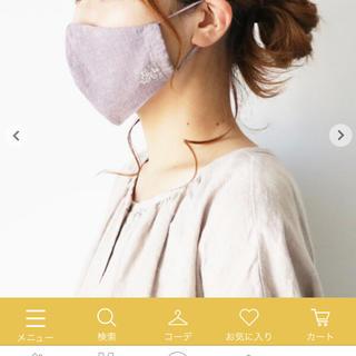 サマンサモスモス(SM2)のコットンリネンsh刺繍マスク(その他)