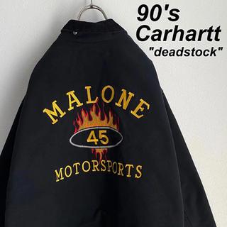 carhartt - 未使用 古着 90's カーハート ダック カバーオール アクティブジャケット
