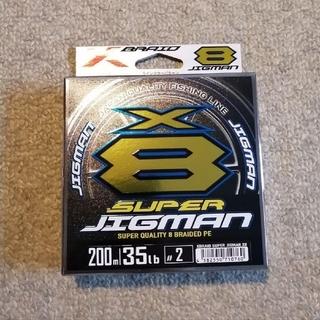 高品質 日本製 YGK よつあみ スーパージグマンX8 2号 200m 35lb