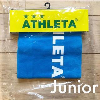 アスレタ(ATHLETA)のATHLETA アスレタジュニアネックウォーマー05220J Fサックス(その他)