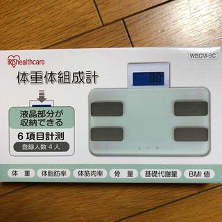アイリスオーヤマ(アイリスオーヤマ)の体重体組成計 アイリスオーヤマ(体重計/体脂肪計)