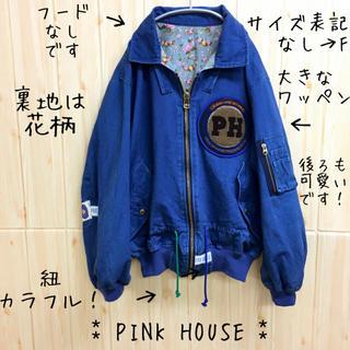 PINK HOUSE - 【PINK HOUSE】ジャケット ジャンパー デニム 花柄 カラフル レトロ