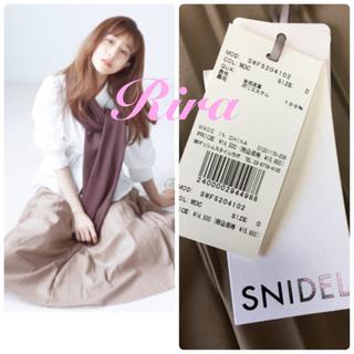 snidel - 新作新品🌷スナイデル レザープリーツスカート
