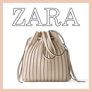ZARA - ZARA大人気商品☆【 新品未使用 】2way プリーツバッグ ベージュ