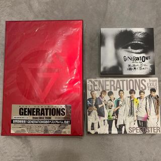 ジェネレーションズ(GENERATIONS)のGENERATIONS DVD CD まとめ売り LDH(国内アーティスト)