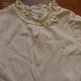 サンカンシオン(3can4on)のサンカンシオン キッズ フリル スタンド Tシャツ(Tシャツ/カットソー)