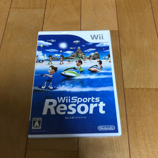 Wii - wii リゾート