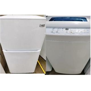 生活家電 2点セット 冷蔵庫 洗濯機 電子レンジ 1018004