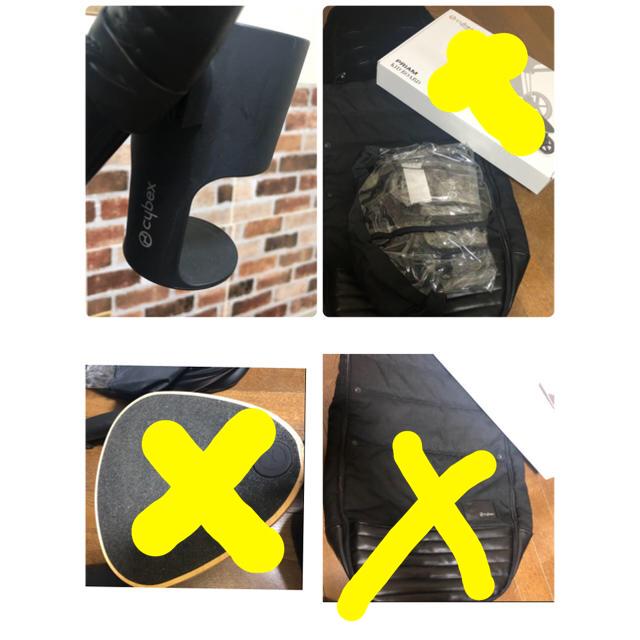 cybex(サイベックス)の付属品多数!!サイベックス プリアム セット キッズ/ベビー/マタニティの外出/移動用品(ベビーカー/バギー)の商品写真