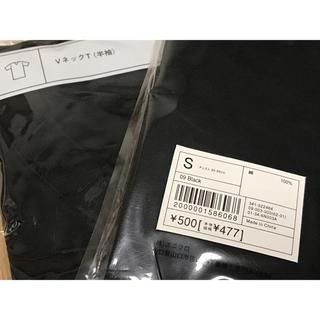 UNIQLO - ユニクロ メンズ Tシャツ S 2枚
