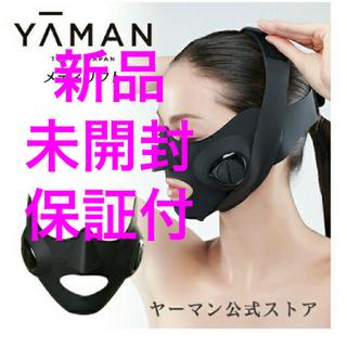 YA-MAN - メディリフト EP-14BB 保証書付 2020.10/購入
