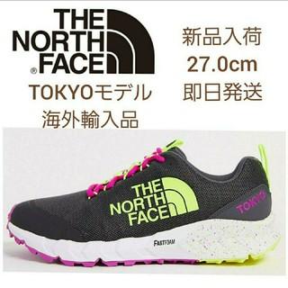 ザノースフェイス(THE NORTH FACE)の【新品 海外輸入品】THE NORTH FACE スニーカー27.0cm(スニーカー)