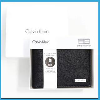 カルバンクライン(Calvin Klein)のCalvin Klein 二つ折り財布(折り財布)