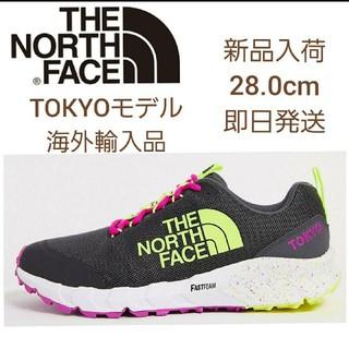 ザノースフェイス(THE NORTH FACE)の【新品 海外輸入品】THE NORTH FACE スニーカー28.0cm(スニーカー)