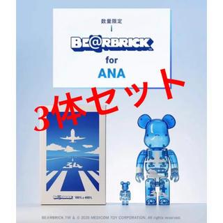 メディコムトイ(MEDICOM TOY)のBE@RBRICK for ANA 100% & 400%  ベアブリック(その他)