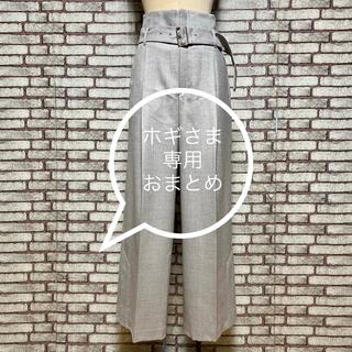 【ホギさま専用】おまとめ  CITYSHOP × DESPRES (カジュアルパンツ)