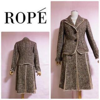 ROPE - 【ROPE/ロペ】スカートスーツ☆ツィード☆ブラウン系☆サイズ9