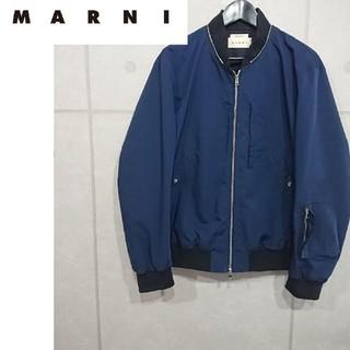マルニ(Marni)のMARNI 2way フーデッド ブルゾン パーカー(ブルゾン)