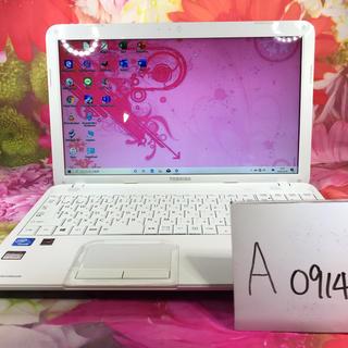 東芝 - (A0914)東芝ノートパソコン本体 B452/23GY  バッテリー新品